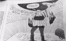 הקריקטורה של בנימין נתניהו בעיתון הגרמני
