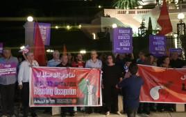 הפגנה בחיפה נגד הירי והמצור בעזה