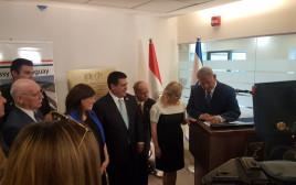 בנימין ושרה נתניהו בטקס פתיחת השגרירות בפרגוואי