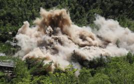 תיעוד פיצוץ אתר הגרעין הצפון קוריאני