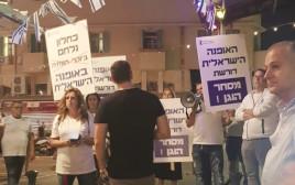 מפגינים נגד בכירי האוצר