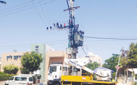 עובדי חברת החשמל, ארכיון