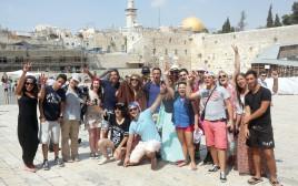 """צעירי """"תגלית"""" בירושלים, 2014"""