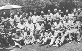 פורום המטה הכללי ומסמכים בשנת 1948