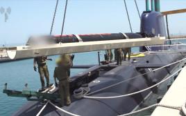 הטורפדו החדש של חיל הים