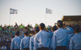 קורס קצינים