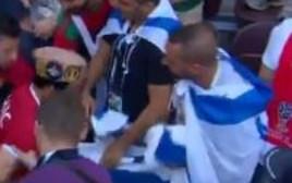 דגל ישראלי ביציע של אוהדי מרוקו