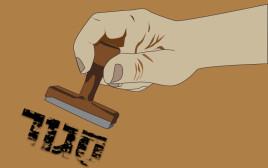 איור: קטי שמרטוב