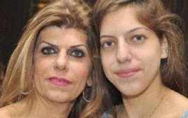 פאדיה קדיס ובתה טרייסי