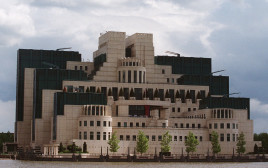 משרדי המודיעין הבריטי