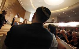 יהודים בתפוצות