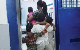הניגרית וילדיה בכלא גבעון