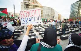 הפגנת BDS בברלין