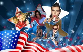 יום העצמאות האמריקאי
