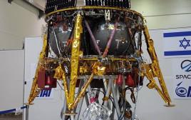 החללית הישראלית הראשונה על הירח
