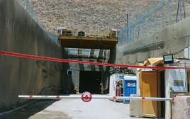 קריסת המנהרה