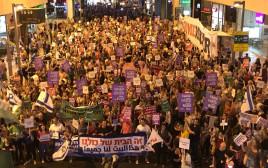 הפגנה נגד חוק הלאום