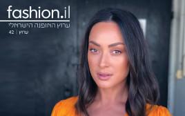 אנה ארונוב,ערוץ האופנה הישראלי