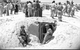 אזכרה לחללי ניצנים, 1949