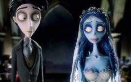 חתונת רפאים