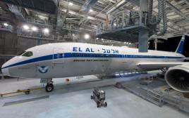 מטוס הרטרו של אל על