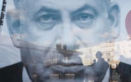 כרזת מחאה נגד בנימין נתניהו בתל אביב