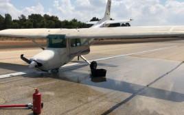 מטוס הצסנה לאחר הנחיתה