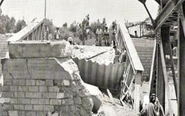 גשר אלנבי לאחר הפיצוץ