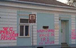 """ביתו של אלי ויזל ז""""ל שרוסס בכתובות אנטישמיות"""