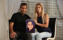 הוריה של טוהר דוד עם תמונתה