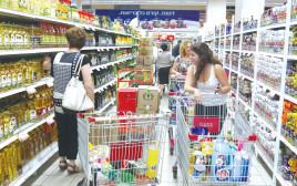 אנשים עושים קניות בסופר, אילוסטרציה