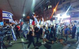 הפגנה בדרום תל אביב