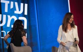 """מוניקה לוינסקי עוזבת את הבמה ב""""ועידת המשפיעים"""