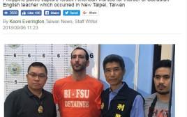 הישראלי שנעצר בפיליפינים