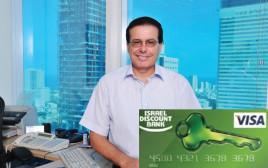 """מנכ""""ל דיסקונט רוני פלד וכרטיס מפתח דיסקונט"""