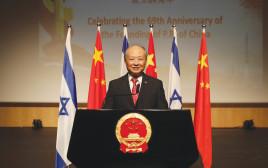 שגריר סין בישראל, ז'אנג יונג