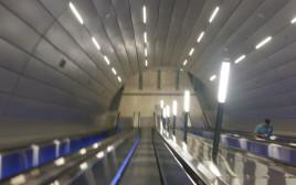 """תחנת """"האומה"""" בירושלים"""