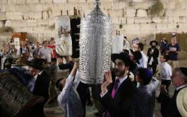 הקפות שניות בירושלים