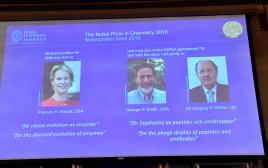 הזוכים בפרס נובל לכימיה לשנת 2018