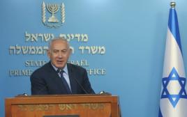 """רה""""מ נתניהו מכריז על נגיד בנק ישראל"""