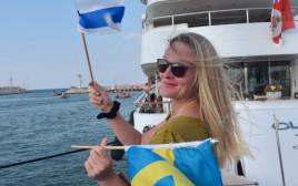 """שבדית תומכת ישראל על הספינה """"אלידה"""""""