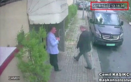 העיתונאי הסעודי נכנס לבניין השגרירות באיסטנבול