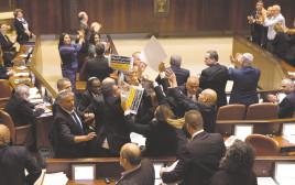 """מחאת הח""""כים הערבים במליאת הכנסת"""