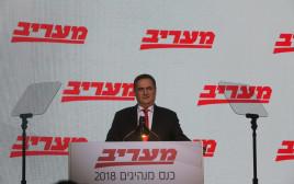 ישראל כץ בכנס מעריב