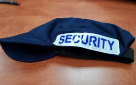 כובע הביטחון שחבש החשוד