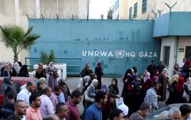 """הפגנה מול אונר""""א בעזה"""