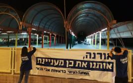 פעילי המחנה הציוני תולים שלטים בקרית שמונה
