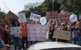 """הפגנה נגד אלימות נגד נשים בת""""א"""