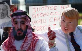 הפגנה נגד סעודיה מול הבית הלבן