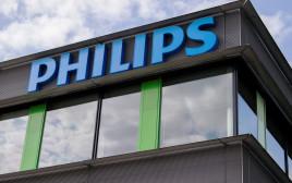 חברת פיליפס